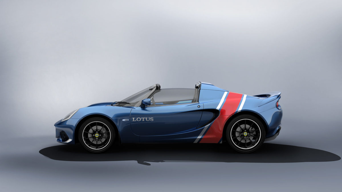 Lotus Elise Classic Heritage Editions